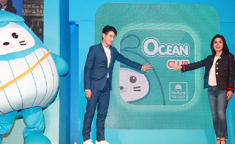 """เปิดตัว """"OCEAN CLUB APPLICATION"""""""
