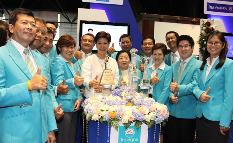 65 ปีที่ยึดมั่นในบริการที่เป็นเลิศ  พร้อมมุ่งมั่นสร้างความมั่นคงสู่ชุมชนทั่วไทย