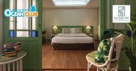 Kantary Bay Hotel, Phuket จ.ภูเก็ต