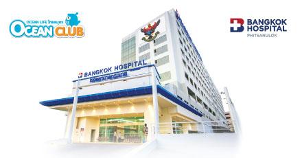 โรงพยาบาลกรุงเทพพิษณุโลก จ.พิษณุโลก