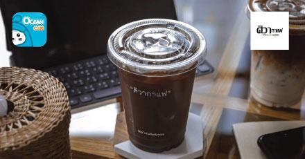 ศิวา กาแฟ (SIVA's Coffee &More) จ.พัทลุง