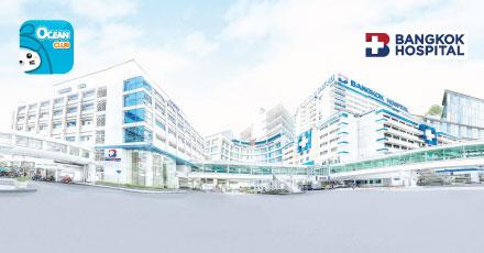 โรงพยาบาลกรุงเทพ (ศูนย์วิจัย)