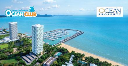 Ocean Portofino Jomtien Beach Pattaya จ.ชลบุรี
